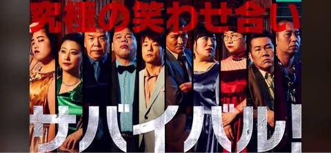 ドキュメンタル シーズン6 【1、...