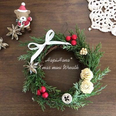 キッズレッスンクリスマスのちっちゃなドアリースの記事に添付されている画像