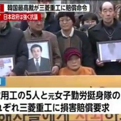 韓国での出鱈目異常判決に対抗措置はある。の記事に添付されている画像