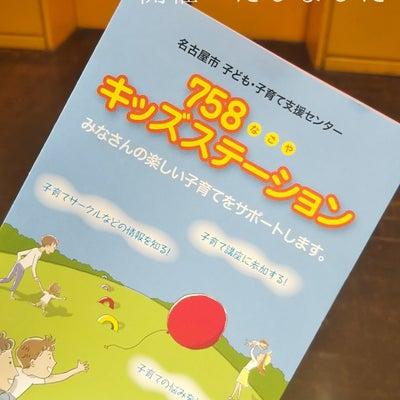 今年も継続│家族写真・親子フォトの出張撮影kana photoの記事に添付されている画像