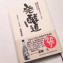 酒粕料理の記事に添付されている画像