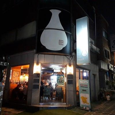 2018-11ソウル9軒目~憧れのトゥドゥでマッコリ!の記事に添付されている画像