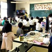 新しい挑戦★いざ小学校へ!モザイクタイル×木の実の記事に添付されている画像