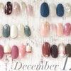 12月定額メニュー❁の画像