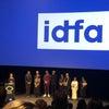 IDFA 国際ドキュメンタリーフィルムフェスティバルの画像