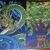 秩父今宮神社の御朱印帳の画像