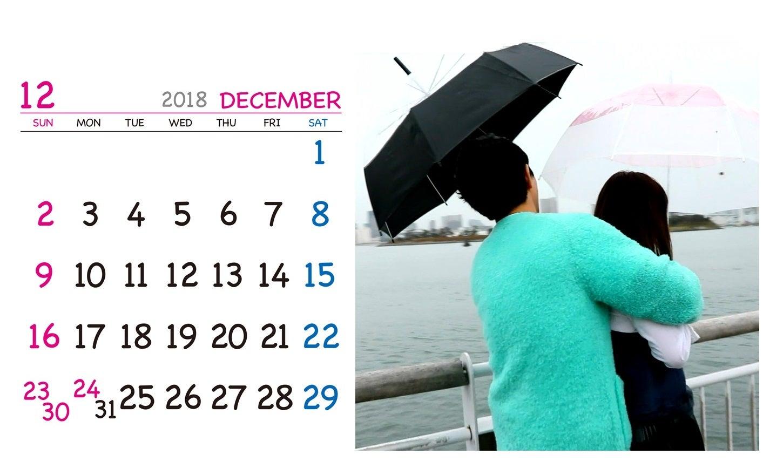 201812