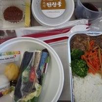 ソウル飛行機での機内食をドイツ人は!?今日は日本人宇宙飛行記念日の記事に添付されている画像