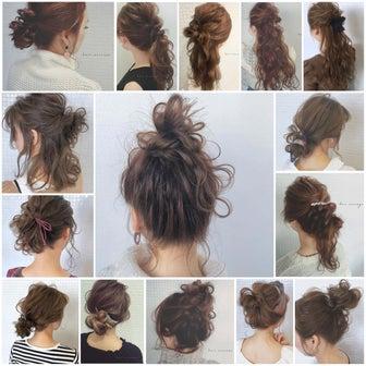 LOCARIで紹介されたヘアアレンジ hair arrange & hair set