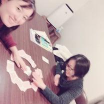[3月日程発表]親勉初級講座群馬県桐生市で開催!子供と遊ぶの苦手な方への記事に添付されている画像