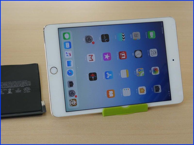 ipad mini4 バッテリー 交換