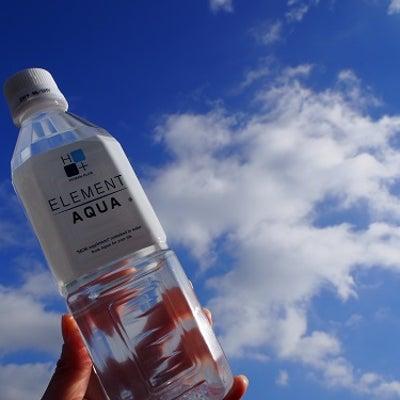 ♪世界が注目!究極のエイジングケア機能水♡ELEMENT AQUA エレメントアの記事に添付されている画像