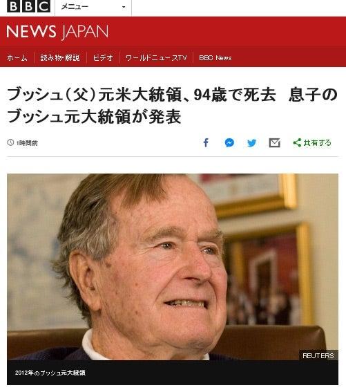 訃報:父ブッシュ元米大統領死去...