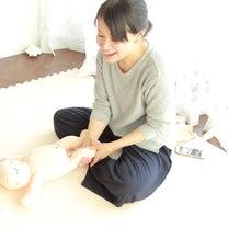 【ご案内】 3/22 ベビーマッサージ講師養成講座ガイダンスの記事に添付されている画像