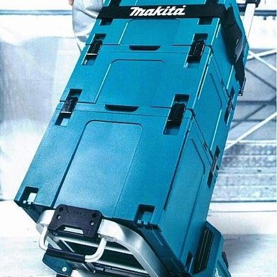 <マキタ 「マックパックシリーズ」の収納>の記事に添付されている画像