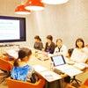【開催レポ】親子でプロジェクト化@東京day3の画像