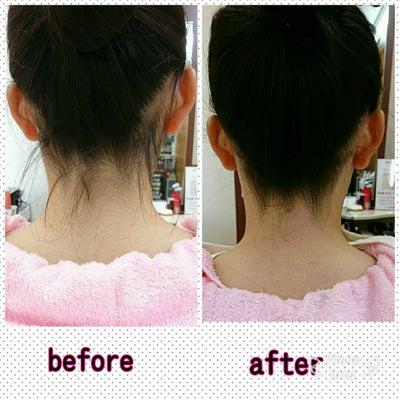 お顔剃りデビューの記事に添付されている画像