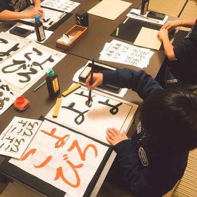 【募集】子どもの書道教室 ~毛筆と硬筆~の記事に添付されている画像