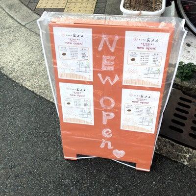どらやき 亥ノメ 京都北野白梅町の記事に添付されている画像
