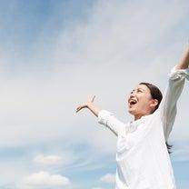 師走にデトックスを〜(^◇^)  期待以上の効果が❗️の記事に添付されている画像