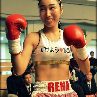 高橋 怜奈(ワタナベ)vsワッチャリン・コッドアム(タイ)の記事に添付されている画像