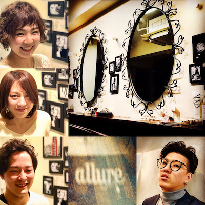 1月21日の予約状況 ☆髪質改善ヘアエステ アリュール 新宿店(落合南長崎)☆の記事に添付されている画像