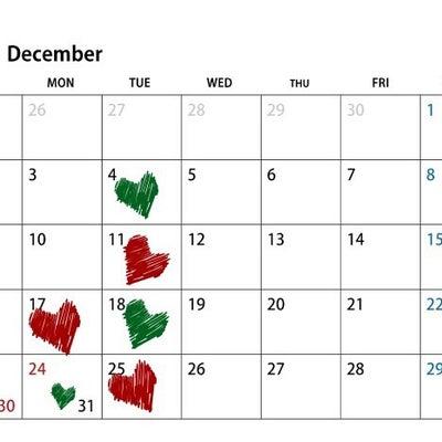 ☆12月のお知らせ☆andイベント告知の記事に添付されている画像