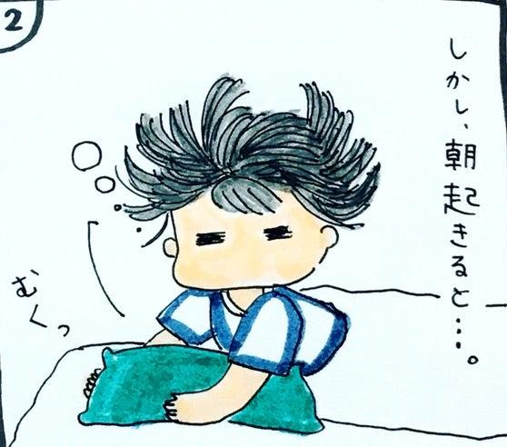 旦那さんの芸術的な寝癖 日韓夫婦の絵日記ブログ