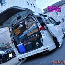 北軽井沢スウィートグラス1泊2日の記事に添付されている画像