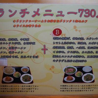 台湾美食 裕福の記事に添付されている画像