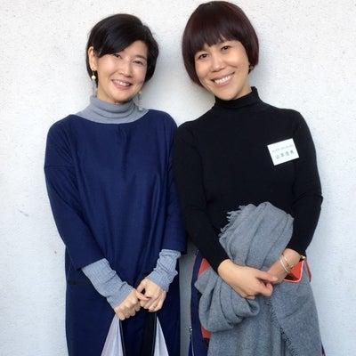 山本浩未さんのセミナーへの記事に添付されている画像
