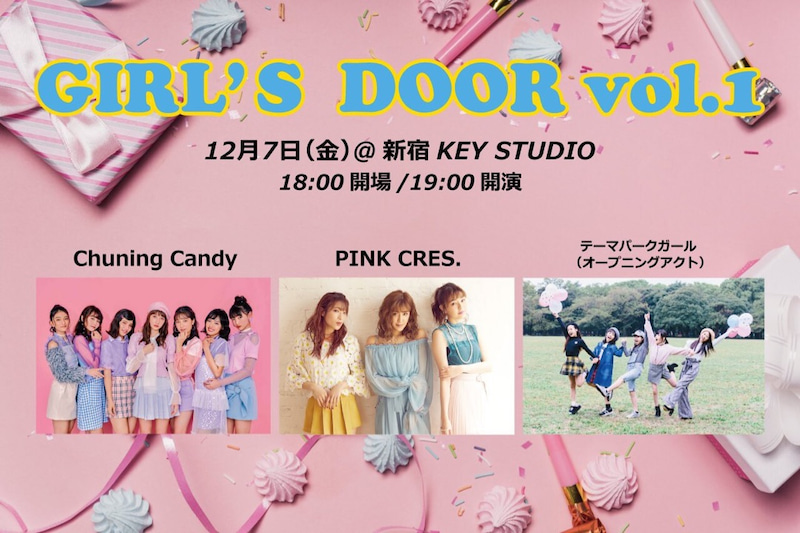 おはよう ひかる pink cres official blog powered by ameba