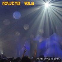 House Mix Vol.18の記事に添付されている画像