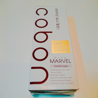 【使用レポ】cobon コーボン コーボンマーベルの記事に添付されている画像