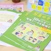 【好評販売中】写真整理マガジン「写真のきもち」Vol.3