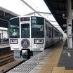 JR西日本213系7000番台「La Malle de Bois」仕様車