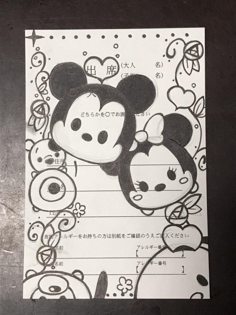 結婚式招待状の返信はがきイラスト2 Fickle Box 日記