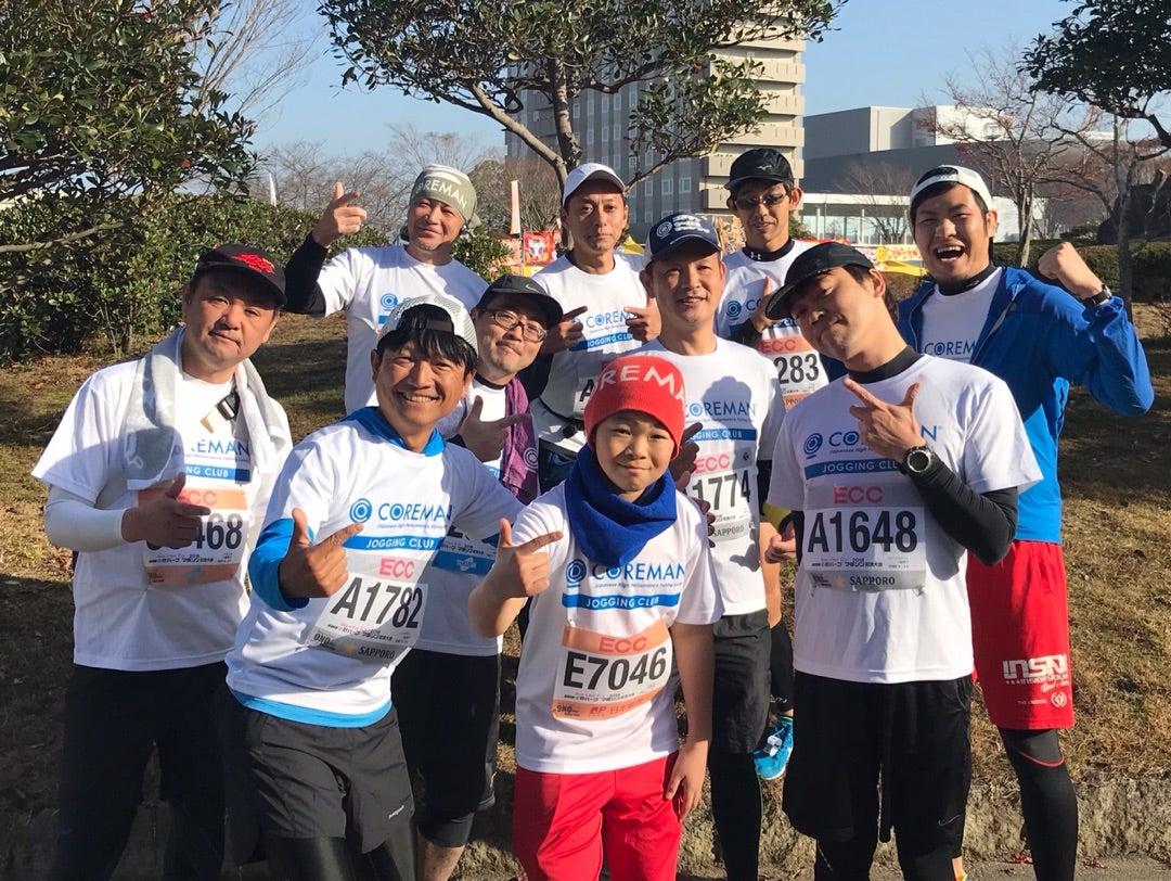 記事 小野ハーフマラソン の記事内画像