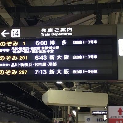 京都の始まりはこちらから!新福菜館  京都の記事に添付されている画像