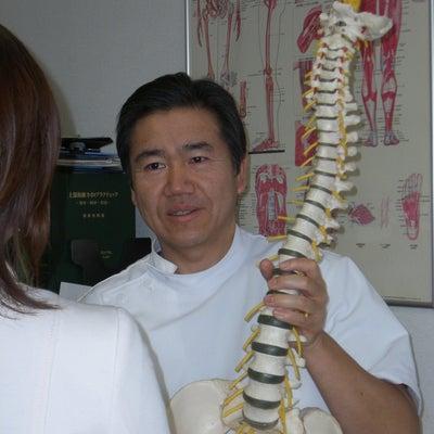 【徳島県鳴門市】骨盤矯正整体 激しい腰痛の理由「椎間板ヘルニア」の記事に添付されている画像