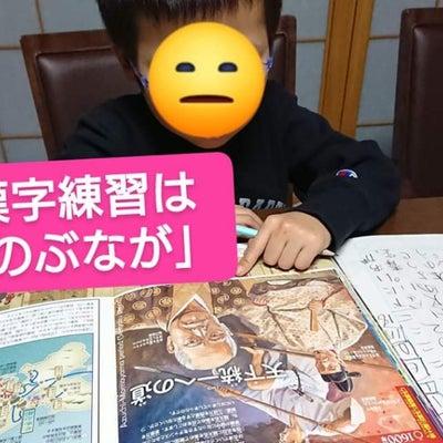 小学1年生の自学ノートの中身は…の記事に添付されている画像