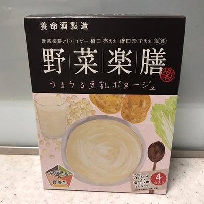 手抜きスープの記事に添付されている画像