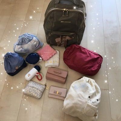 マザーズバッグの中身♡の記事に添付されている画像