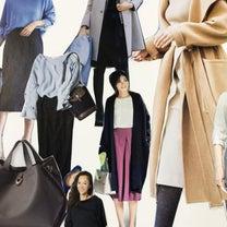 顔タイプ診断ソフトエレガント向けメイク&ファッションブランドの記事に添付されている画像