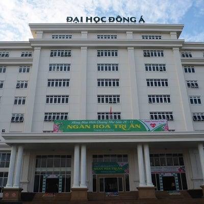 ベトナム ダナン出張報告②~ドンア大学様訪問~の記事に添付されている画像