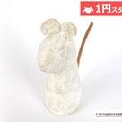 【ヤフオク1円開始】リサラーソン/鹿児島睦/江籠正樹 の食器/インテリア出品中の記事より
