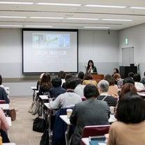 大阪日参3日間、身軽な出張の記事に添付されている画像