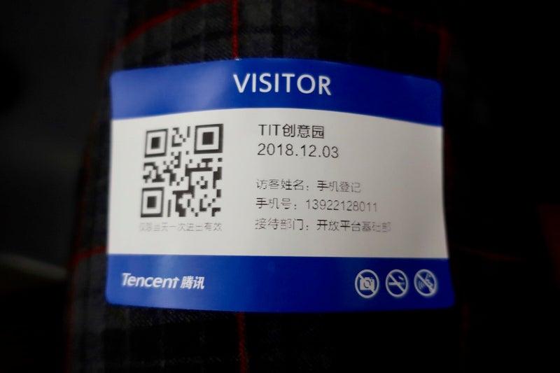 WeChat21