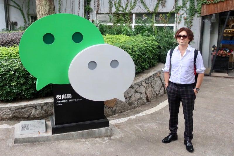 WeChat8