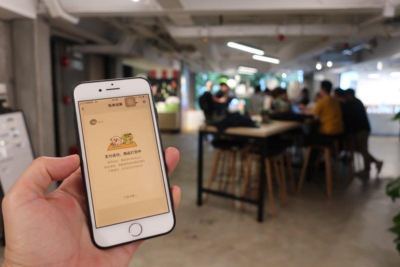 WeChat12